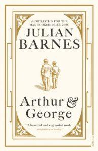 BarnesJulian_ArthurAndGeorge